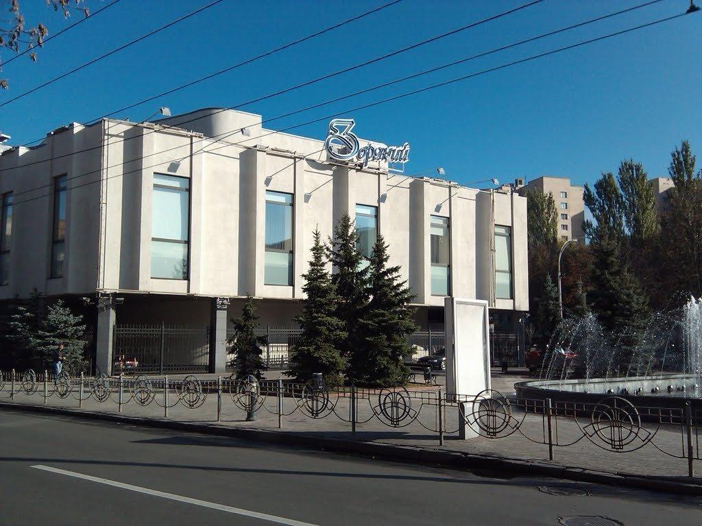 """Директор """"Жовтня"""" будет развивать кинотеатр """"Зоряный"""""""