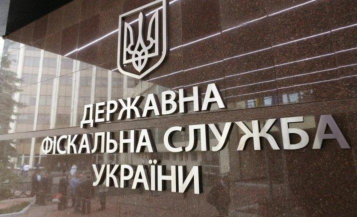 ГФС оштрафовала продавцов бытовой техники на 12,1 млн грн