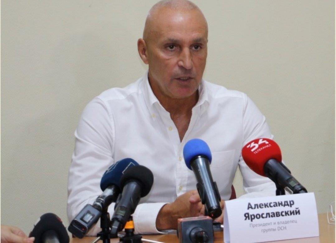 Ярославский привлечет экспертов для оценки перспектив строительства аэропорта в Днепре