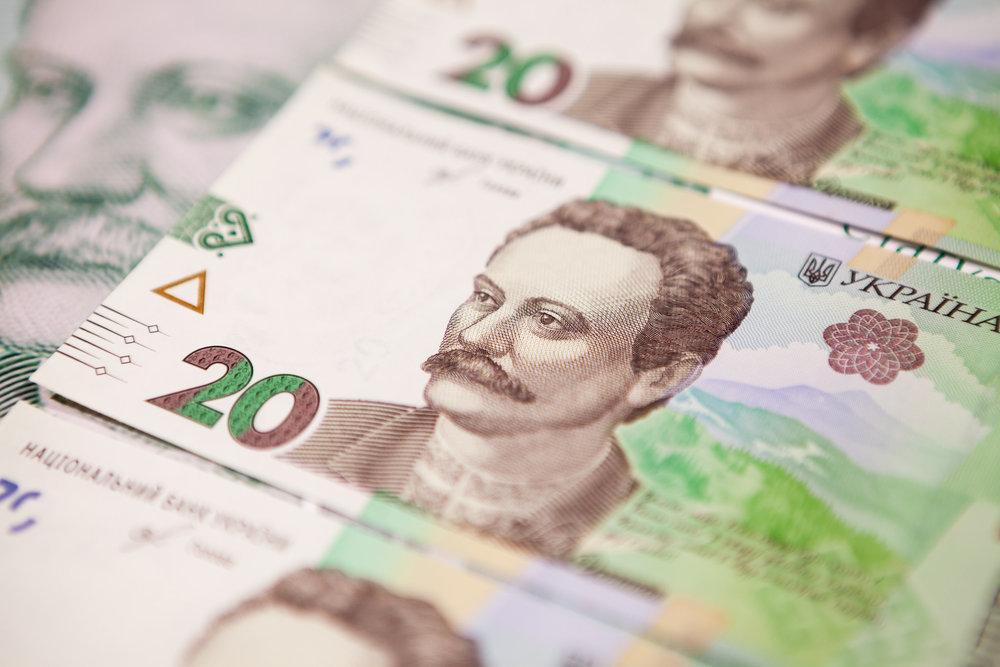 Кабмин пересчитал госбюджет-2019: доходы и расходы вырастут на 20 млрд грн
