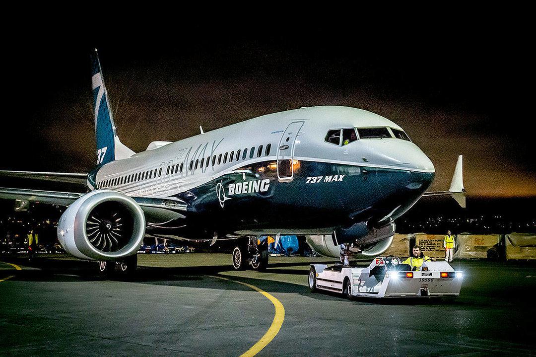 МАУ пополнит флот самолетами Boeing 737-MAX