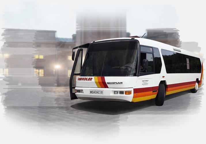 Мининфраструктуры объявило конкурс на 58 новых межобластных автобусных маршрутов