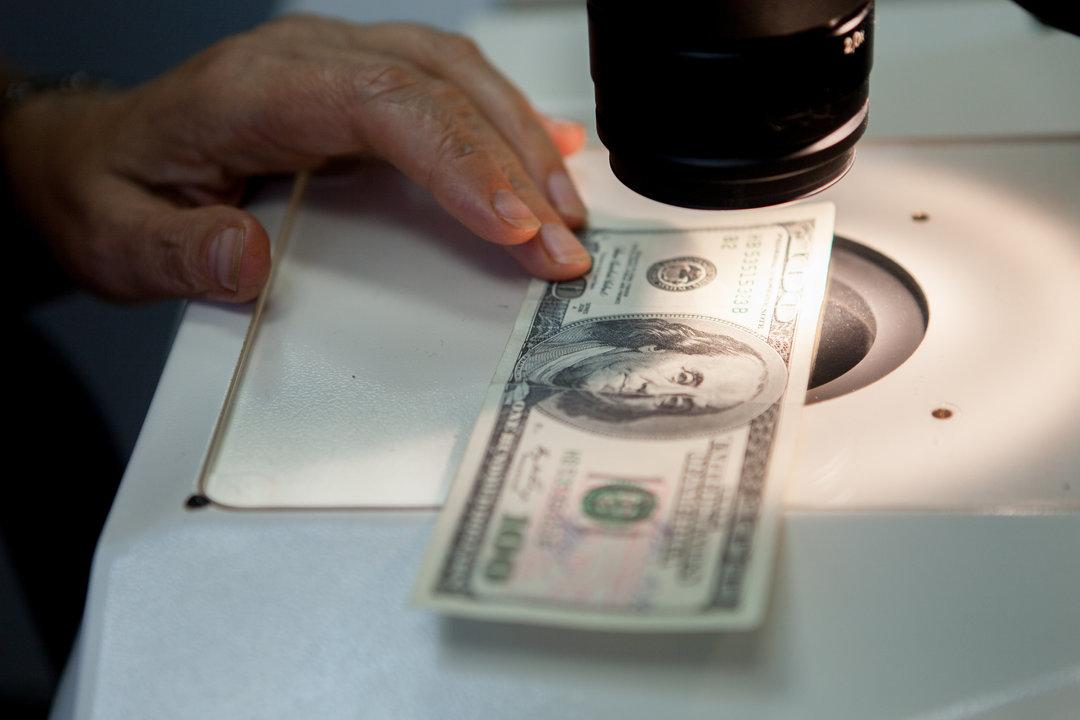 Нацбанк ожидает получить $6 млрд от МВФ до конца 2020 года