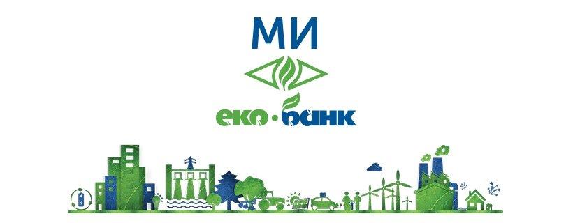 Назван самый устойчивый госбанк Украины