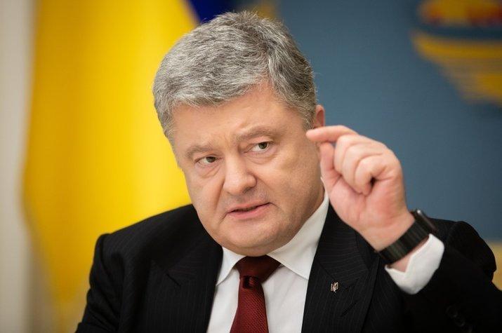 Порошенко поставил условие, при котором подпишет бюджет-2019