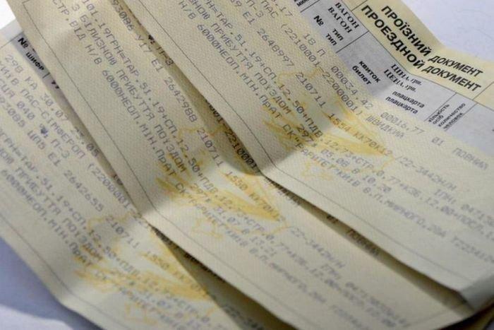 В новогодние праздники запретят возврат ж/д билетов через онлайн и групповые заявки