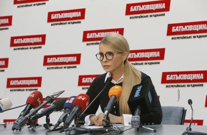 """Во втором квартале """"Батькивщина"""" больше всех потратила на пропаганду — НАПК"""