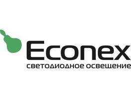Компания «Эконекс» проведёт онлайн-семинар на тему: «Новые возможности в освещении - Econex 2019!»