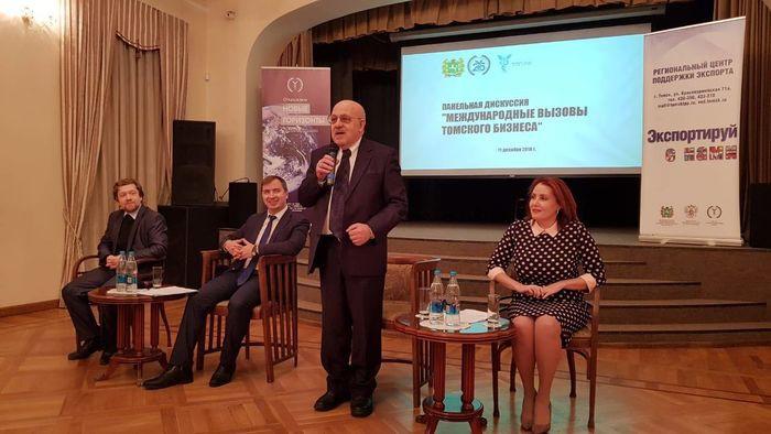 Состоялась церемония награждения победителей регионального конкурса среди МСП «Лучший экспортер» Томской области