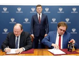 Подписано новое тарифное соглашение в электроэнергетике