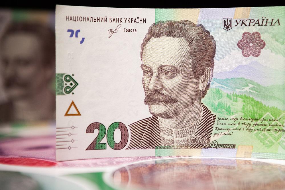 4 ключевых риска, которые могут спровоцировать инфляцию в Украине