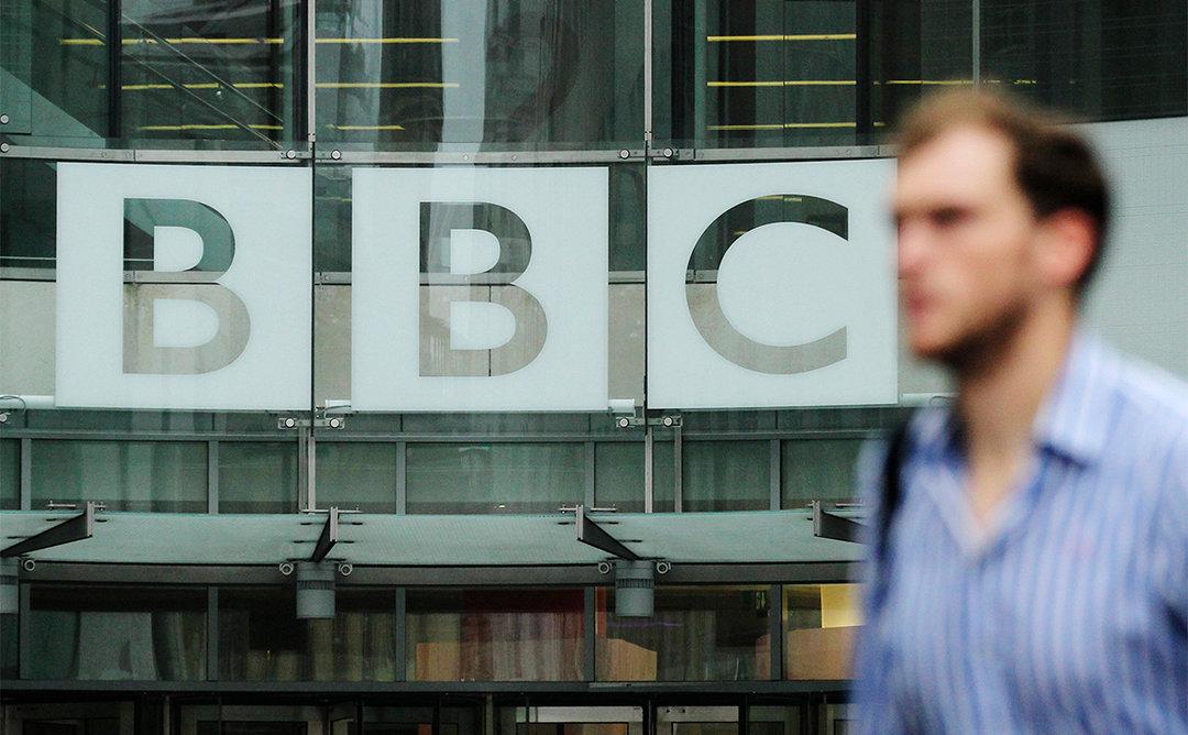 BBC подала жалобу в МИД РФ после публикации списка сотрудников