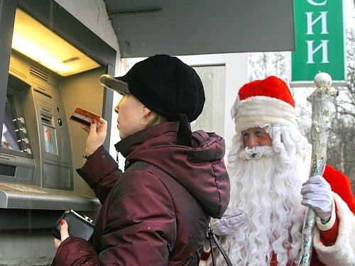 Как банки будут работать в новогодние праздники