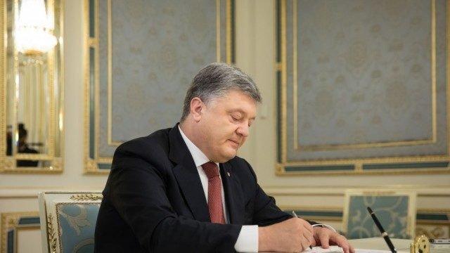 Порошенко подписал закон о признании ветеранов ОУН и УПА участниками боевых действий
