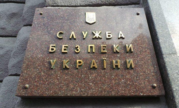 СБУ ответила на обвинения киевского застройщика в вымогательстве $1 млн