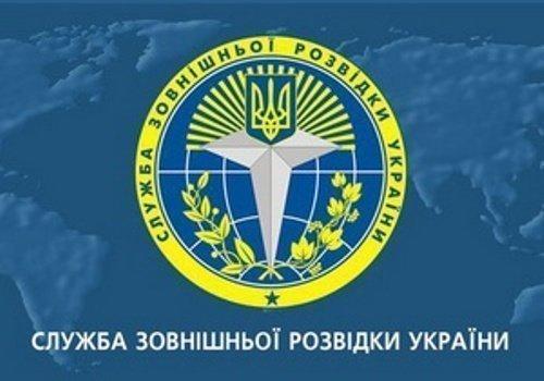 Служба внешней разведки Украины выходит из договора о сотрудничестве разведслужб стран СНГ