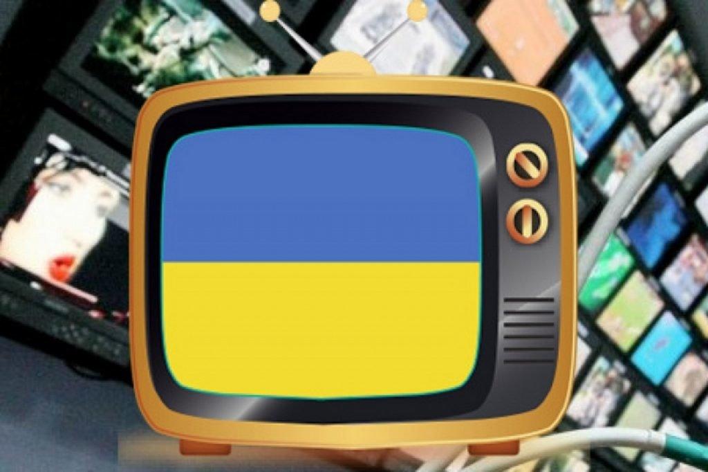 Украинский язык занял 92% эфирного времени на телевидении в 2018 г.