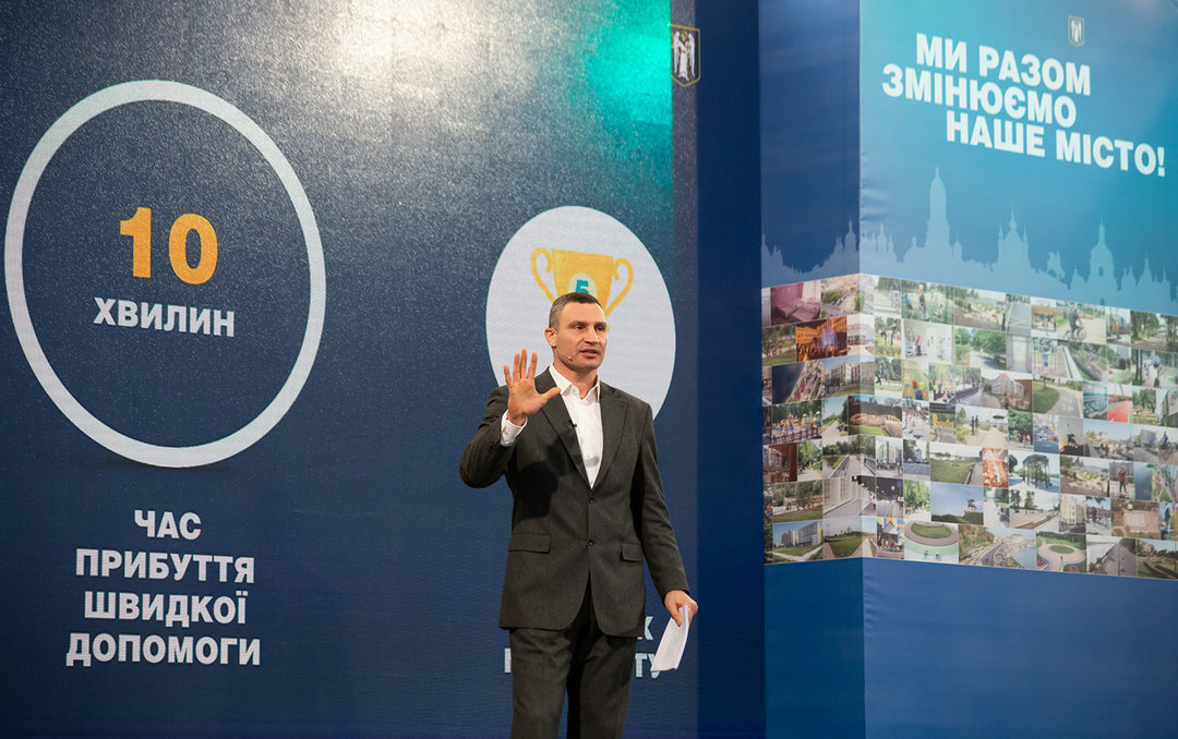 Киевская мэрия обещает заменить самые аварийные трубы в 2019 году