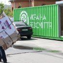 Мусора нет: В Киеве откроются две новые общественные станции сортировки