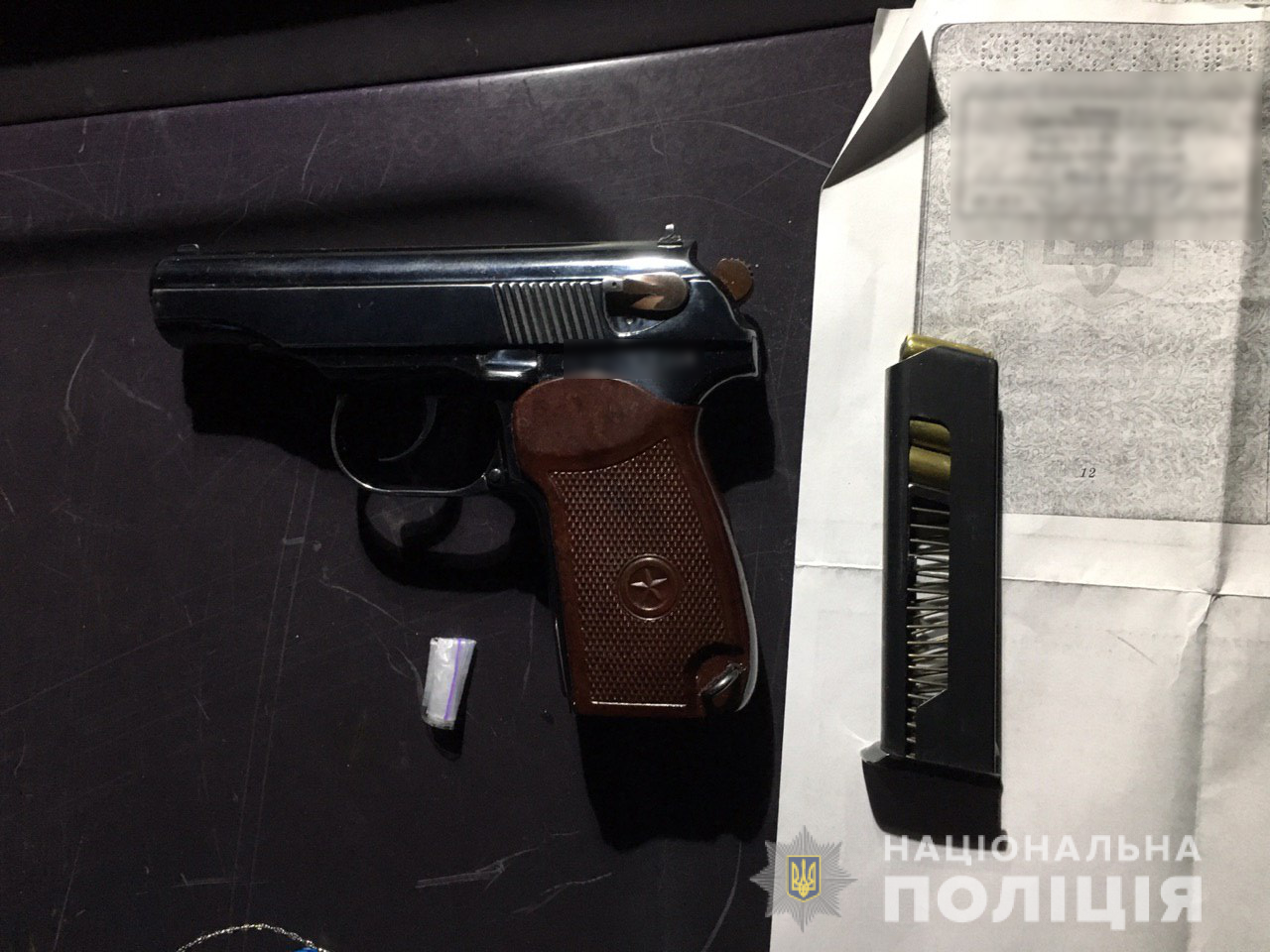 """В Харькове полиция снова задержала """"смотрящего"""""""