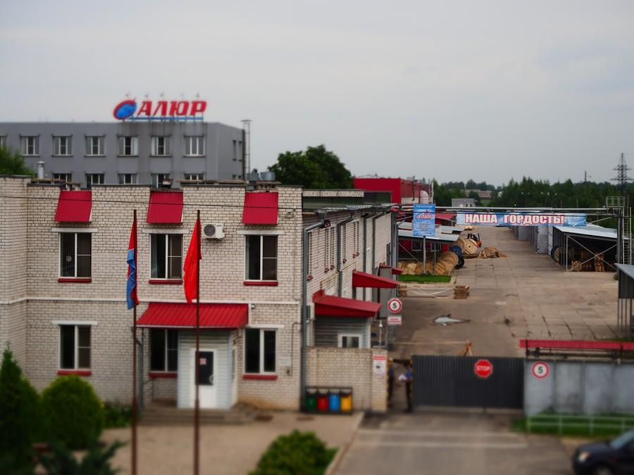 Кабельный завод «АЛЮР», г. Великие ЛУки