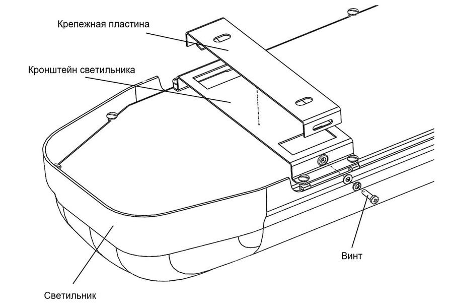 Общий вид обновленного крепежа