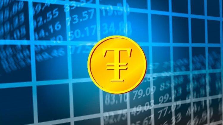 В Беларуси открылась первая криптовалютная биржа