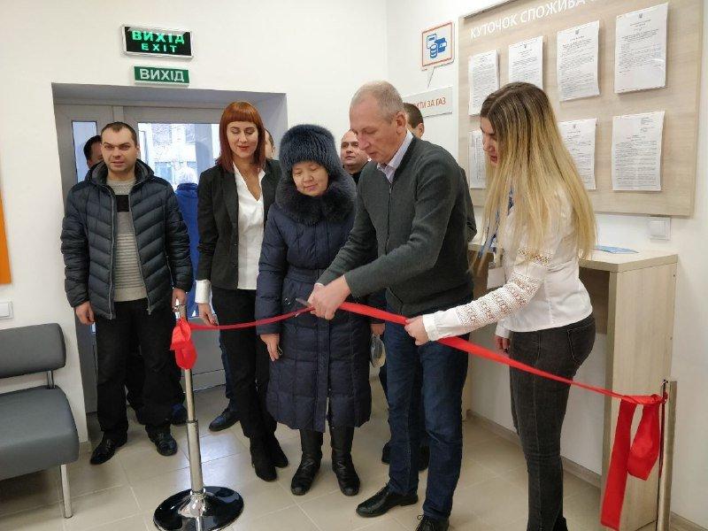 Днепропетровскгаз открыл четвертый Центр обслуживания клиентов
