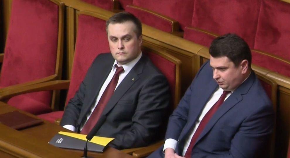 """Холодницкий готов закрыть дела по """"Роттердам+"""" и ПриватБанку"""