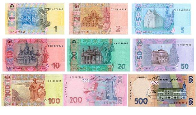 Как изменилось количество наличной гривни в 2018 году