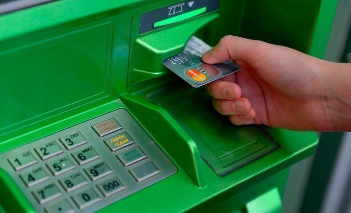 Мобильное приложение, интернет-банкинг и банкоматы ПриватБанка смогут перезапускать карты