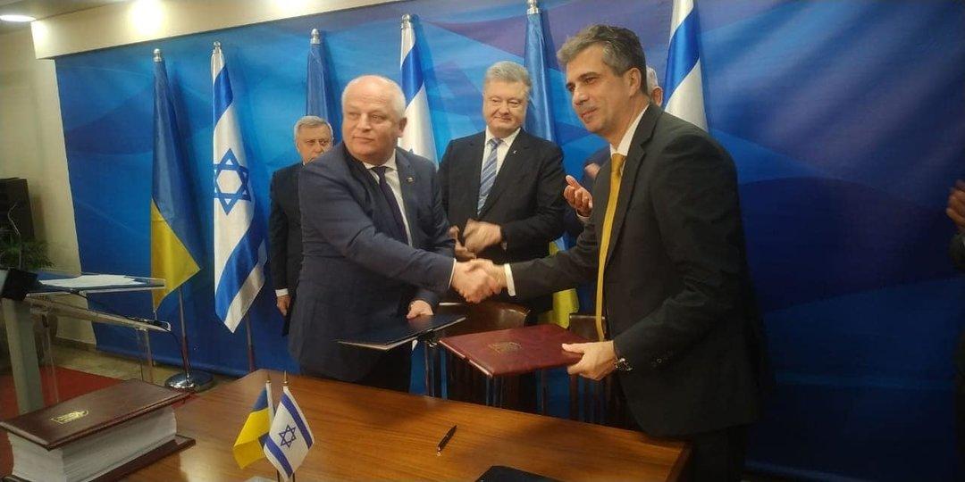 Украина подписала соглашение о зоне свободной торговли с Израилем