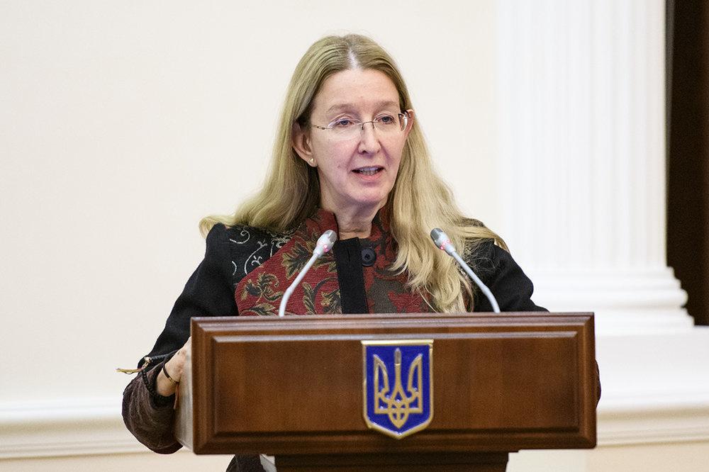 Ульяну Супрун вызвали в суд