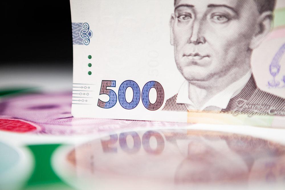 В Кабмине опровергли информацию о банковской комиссии при монетизации субсидий