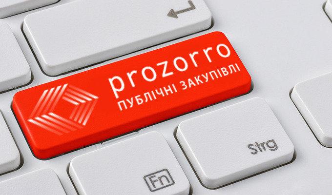 В ProZorro появится возможность конкуренции не только ценой