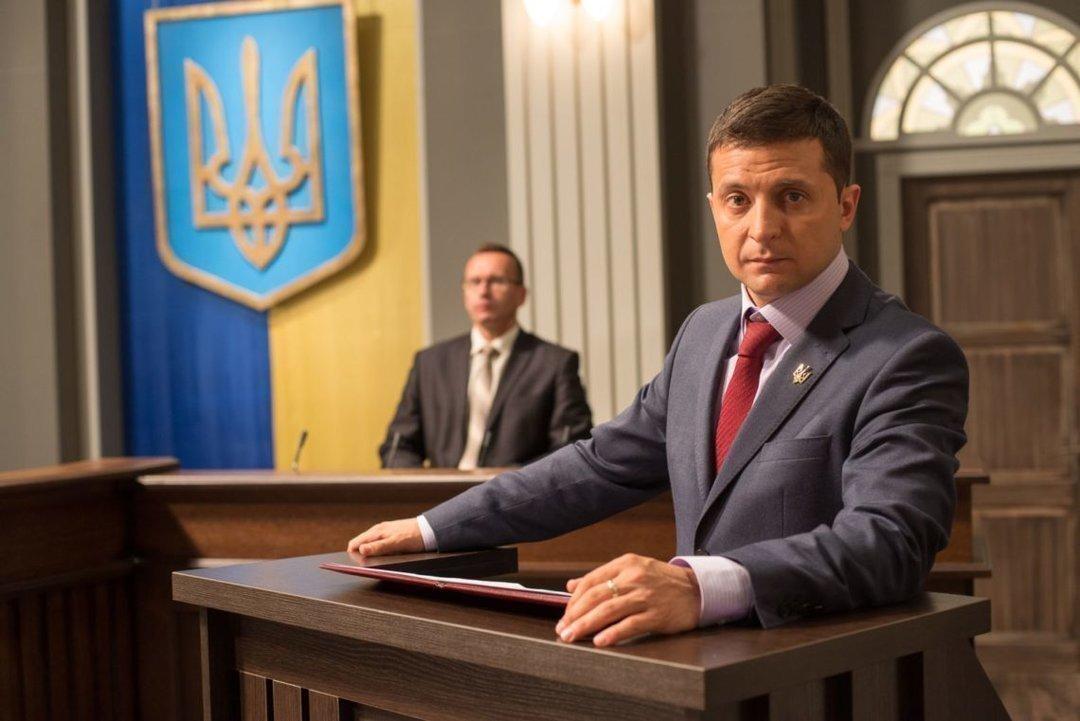 Зеленский официально стал кандидатом в президенты