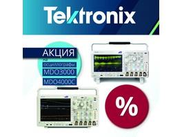 Акция: бесплатный апгрейд полосы пропускания для осциллографов Tektronix MDO3000/MDO4000C