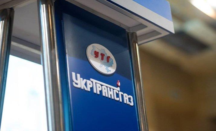 """Частная компания не получит от """"Укртрансгаза"""" почти 200 млн грн — решение Верховного суда"""