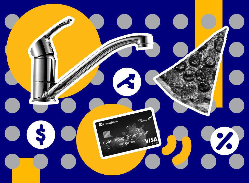 Кэш — наш злобный враг: Что изменится в Приват24 и как банк на этом заработает