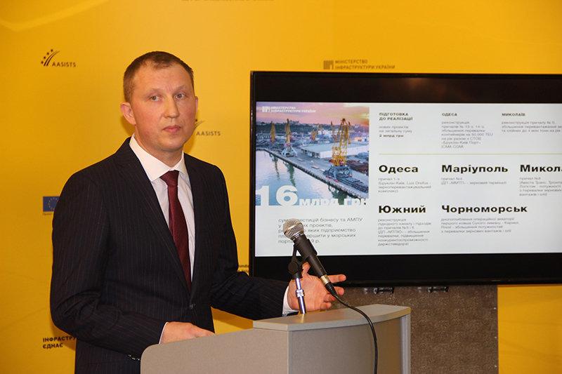 Суда простаивают в акватории Азовского моря в среднем сутки — АМПУ
