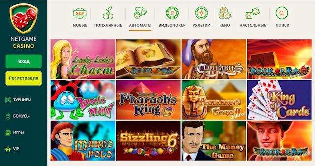 Надежное онлайн казино с выводом денег