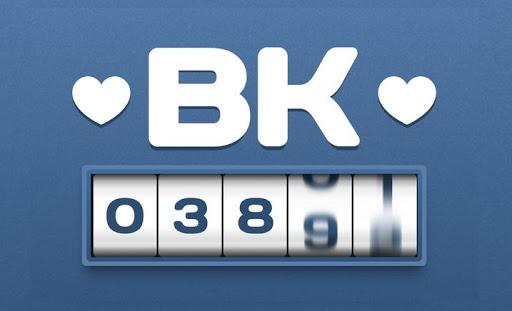 Платное продвижение аккаунта ВКонтакте